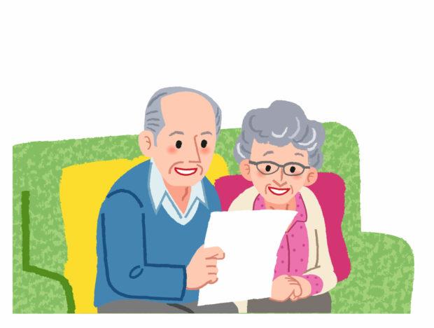 Revisão de aposentadoria do INSS em 2020