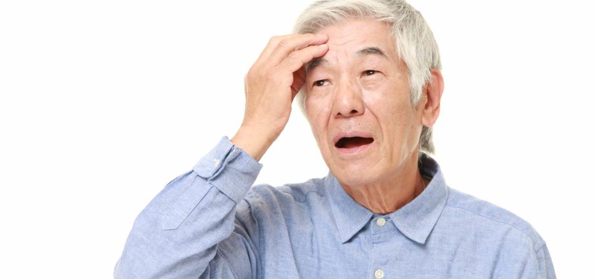 Décimo quarto salário (14º) para aposentados do INSS foi APROVADO?